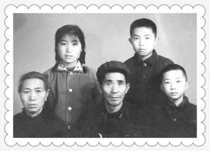 一家人【1973年】