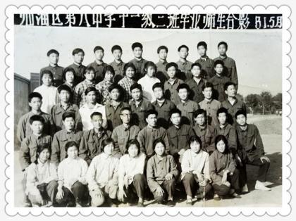 高中毕业【1981年】