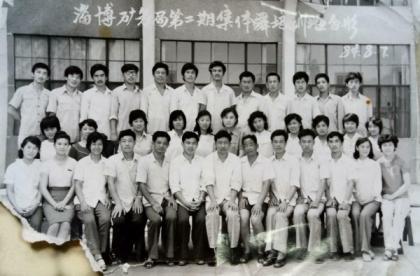 1984-总部集体舞蹈班